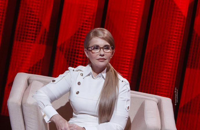 Юлія Тимошенко – гість ефіру «Право на владу», 01.10.2020
