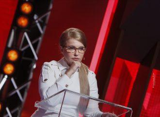 Юлія Тимошенко: Місцеві вибори –це оцінка дій влади та можливість змінити курс в інтересах звичайних людей