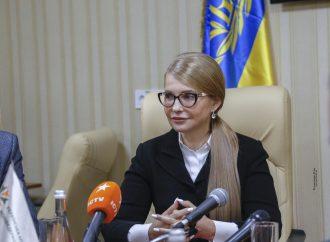 Юлія Тимошенко перебуває в Одесі