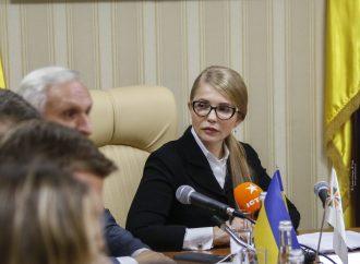 Виступ Юлії Тимошенко перед підписанням Меморандуму про взаєморозуміння та співробітництво з національними аграрними асоціаціями, 02.10.2020
