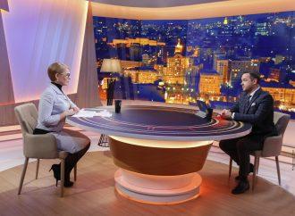 Юлія Тимошенко – гість ефіру на телеканалі «Україна 24», 06.10.2020