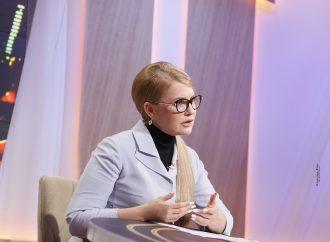 Юлія Тимошенко: Європейський шлях України – це передусім захист людей та національних інтересів