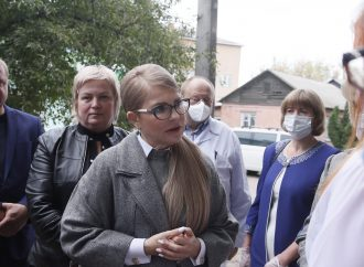 Візит Юлії Тимошенко до Чернігівської області, 10.10.2020