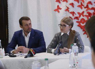 Юлія Тимошенко: Лише люди мають право визначати долю української землі та подальший курс країни
