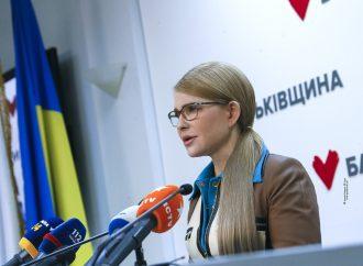 Юлія Тимошенко перебуває у Вінницькій області