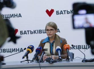 Пресконференція Юлії Тимошенко, 07.10.2020