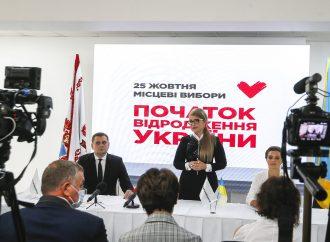 Юлія Тимошенко взяла Участь у відкритті Центру захисту черкащан та провела зустріч із представниками територіальних громад та органів влади, 13.10.2020