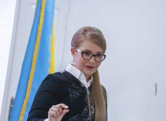 Юлія Тимошенко: Замість референдумів з усіх важливих питань державного життя влада пропонує піар-акції, що не матимуть жодних правових наслідків