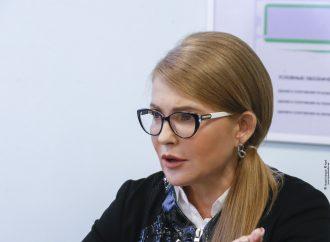 Юлія Тимошенкоперебуваєна Полтавщині