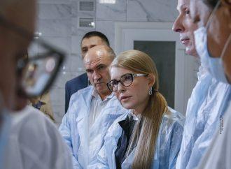 Юлія Тимошенко: Ефективну систему охорони здоров'я можна збудувати лише шляхом впровадження обов'язкового медичного страхування