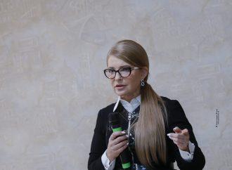 Юлія Тимошенко: Не можна допустити зупинки економіки