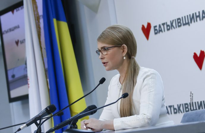 Пресконференція Голови партії «Батьківщина» Юлії Тимошенко, 16.10.2020