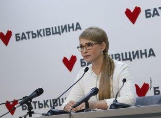 Треба негайно розв'язувати проблему, – Юлія Тимошенко закликала припинити істерику та цькування КСУ й оприлюднила свою декларацію