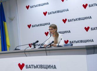 Юлія Тимошенко: 25 жовтня – день доленосних місцевих виборів, а не фальшивого опитування від президента
