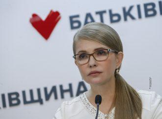 Юлія Тимошенко відвідає Хмельниччину