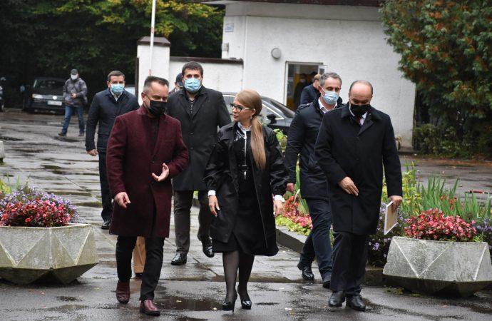 Візит Юлії Тимошенко до Львова, 18.10.2020