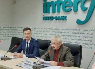 Депутати від«Батьківщини» звернулися до НАБУ і ДБР для розслідування корупції та зловживань в енергетиці