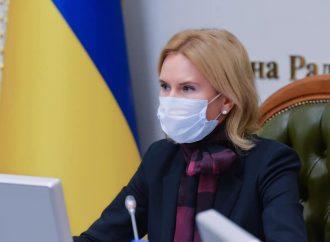 Олена Кондратюк: Парламент як інституція має продовжувати свою ефективну роботу длявирішення проблем, що найбільше хвилюють людей