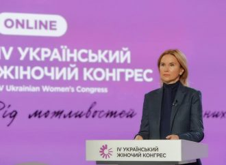 Олена Кондратюк: Жіноче лідерство сміливо та впевнено рухається вперед