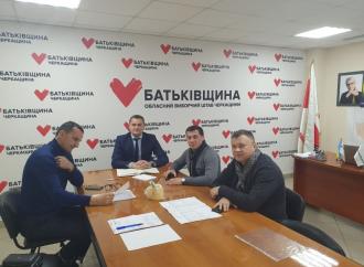 Черкаські партійці обрали голову фракції та визначилися з кандидатурою секретаря міськради