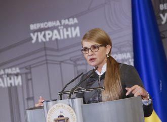 Брифінг Юлії Тимошенко у Верховній Раді, 02.11.2020