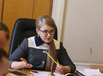Юлія Тимошенко: Україні потрібен Конституційний Суд – незалежний від президента і фінансових груп