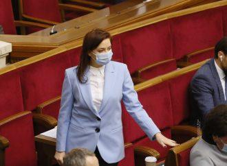 АльонаШкрум: Парламент має запропонувати альтернативні варіанти відновлення і декларування, і довіри до КСУ