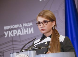 Юлія Тимошенко: «Батьківщина» захищає малих підприємців і створені ними робочі місця від свавілля влади