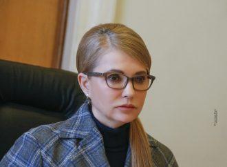 Юлія Тимошенко –гість ефіру на телеканалі «112. Україна»
