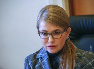 Юлія Тимошенко: Боротися з корупцією треба не словами, а кримінальними справами проти корумпованих керівників «Нафтогазу» та інших держмонополій