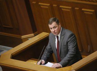 Сергій Євтушок: За незаконний видобуток корисних копалин має бути кримінальна відповідальність