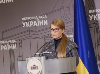 Юлія Тимошенко: Влада злякалась того, що долю землі вирішуватиме народ