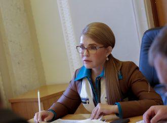 Юлія Тимошенко: «Батьківщина» вимагає невідкладно розглянути законопроєкт щодо відновлення електронного декларування