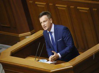 Валентин Наливайченко: Боремося за справедливий бюджет на 2021 рік