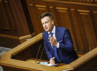 Валентин Наливайченко: Мета «Батьківщини» – відновлення електронного декларування та покарання кожноготопкорупціонера
