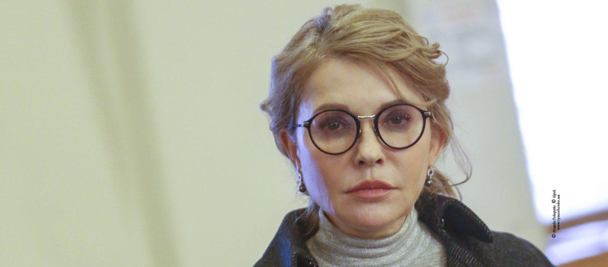 Тільки в єдності можна збудувати сильну Україну, – Юлія Тимошенко в День Соборності