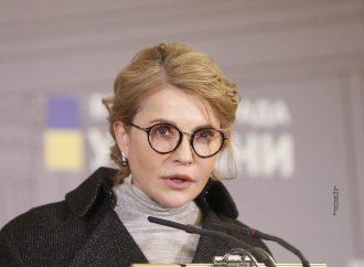 Юлія Тимошенко: Маємо підтримати малий та середній бізнес в умовах світової пандемії та кризи