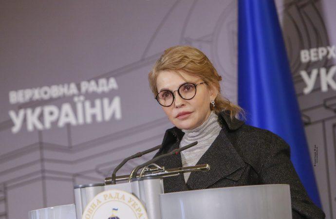Брифінг Юлії Тимошенко у Верховній Раді, 16.11.2020