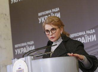 Юлія Тимошенко: Уряд повинен негайно відзвітувати перед парламентом щодо виконання постанови по боротьбі зКОВІДом