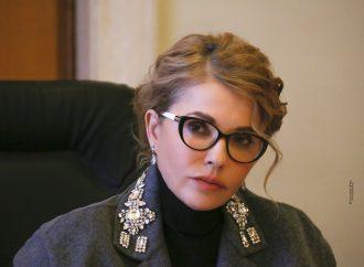 Хай будемо ми щасливі на своїй, Богом даній рідній і святій Землі, – Юлія Тимошенко привітала українців з Водохрещем