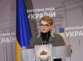 Юлія Тимошенко: Влада не контролює ситуацію зКОВІДому країні