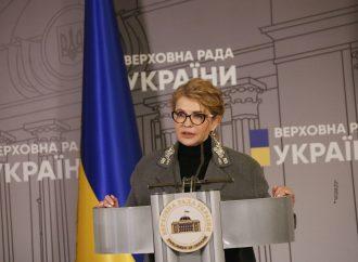 Брифінг Юлії Тимошенко у Верховній Раді, 17.11.2020