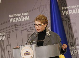 Урядовці-дилетанти, вітчизняні корупціонери та міжнародні спекулянти: Юлія Тимошенко назвала винних у підвищенні тарифів