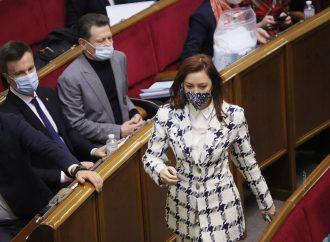 АльонаШкрум: Парламент обмежив повноваження «тимчасових міністрів» на посадах в державі