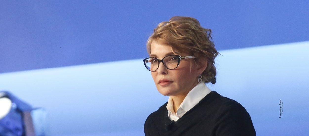 Юлія Тимошенко: Новообрані депутати «Батьківщини» у місцевих радах негайно включаться в роботу по захисту людей від КОВІДу