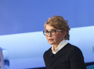 Все перебудемо, все здолаємо, навчимося жити в радості й щасті, – привітання Юлії Тимошенко з Різдвом Христовим