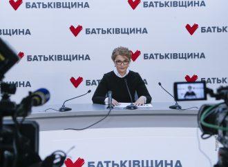 Потрібно негайно консолідувати зусилля місцевих громад для захисту людей, – Юлія Тимошенко поставила новообраним депутатам п'ять першочергових завдань
