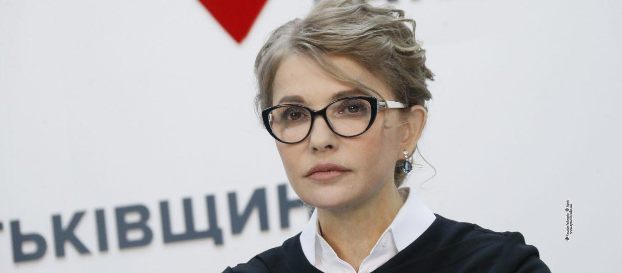 Юлія Тимошенко: Пріоритетом влади мають бути зарплати освітян та лікарів, а не дармоїдів у наглядових радах держпідприємств