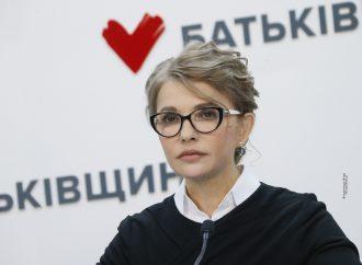 Юлія Тимошенко:Люди не мають платити за газ більше, аніж він обійшовся державній монополії