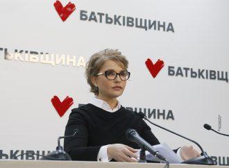 Юлія Тимошенко закликала місцевих депутатів вимагати від уряду негайного зниження ціни на газ